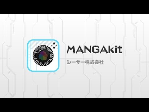 Video of MANGAkit - photo editing tool