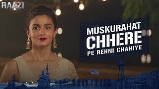 Muskurahat Chhere Pe Rehni | Raazi | Alia Bhatt | Meghna Gulzar | Releasing on 11th May