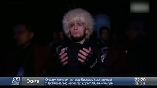 Хабиб Нурмагомедов не приедет на заседание Атлетической комиссии