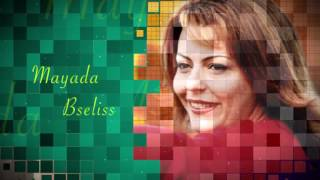 مازيكا Mayada Bsilis - Hawa Tani (Official Audio) | ميادة بسيليس - هوى تاني تحميل MP3