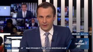 """РЕПОРТЕР 10.00 від 12 листопада: останні новини за сьогодні - """"Прямий"""""""