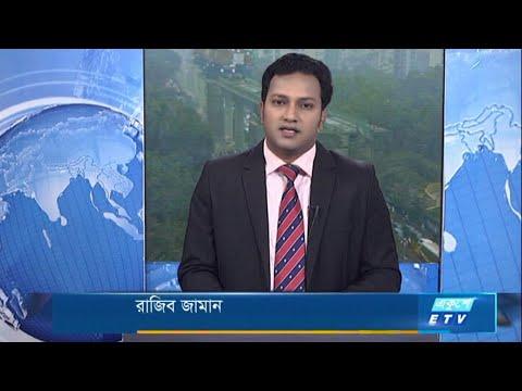 12 PM News || দুপুর ১২টার সংবাদ || 20 January 2021 || ETV News