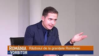 Războiul de la granițele României (3)