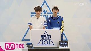 PRODUCE 101 Season2 [101스페셜] 히든박스 미션ㅣ김태우(나르다) Vs 김태민(한아름컴퍼니) 161212 EP.0