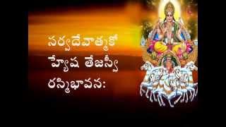AADITYA HRUDAYAM RECITED BY BRAHMASRI CHAGANTI & with Telugu Lyrics