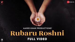 Rubaru Roshni Trailer