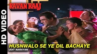 Husnwalo Se Ye Dil Bachaye - Ravan Raaj: A True Story | Udit Narayan | Mithun Chakraborty & Madhoo