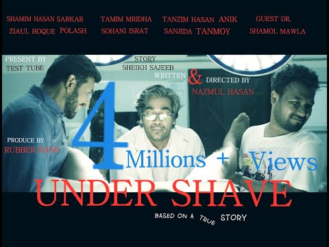 Download Under Shave by Nazmul Hasan | Shamim Hasan Sarkar | Ziaul Hoque Polash| Tamim Mridha | HD Mp4 3GP Video and MP3