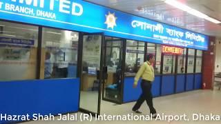 Inside Hazrat Shah Jalal (R) International Airport Dhaka