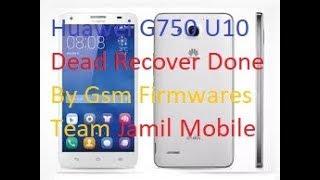 huawei g730-u10 dead boot repair firmware - ฟรีวิดีโอออนไลน์