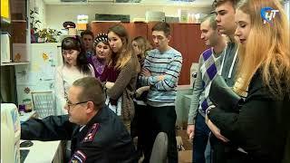 Эксперты криминалисты провели день открытых дверей для будущих новгородских юристов