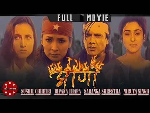 Aago | Nepali Movie