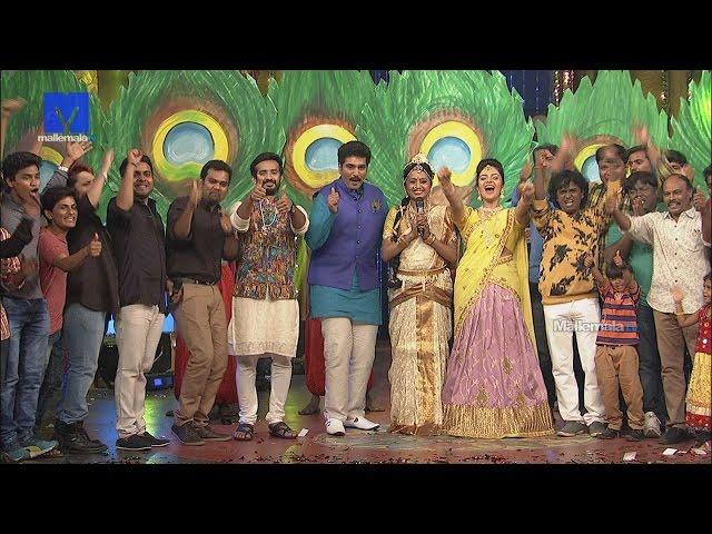 ETV Diwali Special Show – Sambaram – Promo 4 | ETV Diwali Sambaram