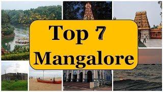 Mangalore Tourism | Famous 7 Places To Visit In Mangalore Tour