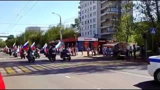 Бессмертный полк в Костроме 2016