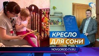Маленькая Соня получила специальное санитарное кресло в рамках рождественского марафона