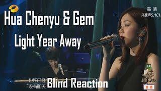Descargar MP3 de Hua Chenyu Ligth Years Away Singer Finals