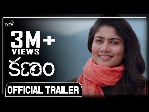 Kanam movie Trailer