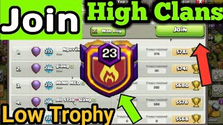 How to join High Level clan in coc | how to join high level clan in clash of clans