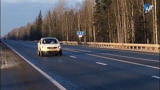 В эксплуатацию введен новгородский участок трассы М-10