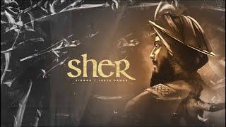 Sher Lyrics | Singga | Jeeta Pawar, Singga