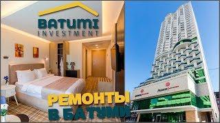 Отделочные работы отеля Best Western Premier в Батуми   Недвижимость в Грузии