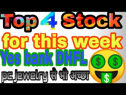 Top 4 #stock for this week yes bank DHFL pc jewelry से भी अच्छा