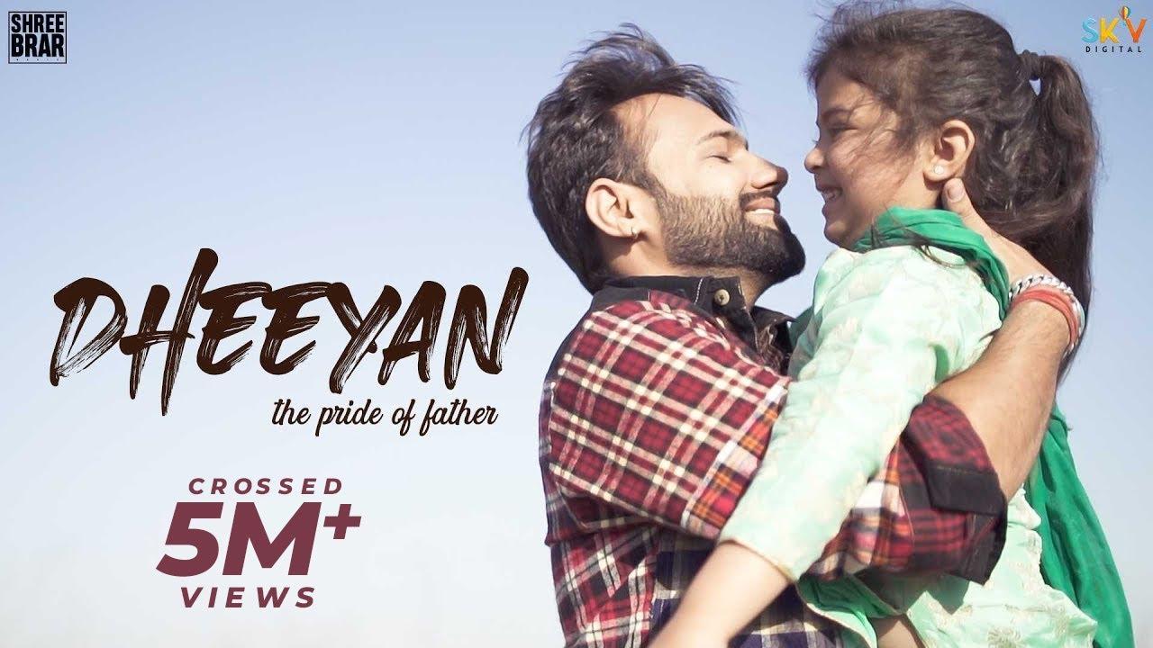 Dheeyan Lyrics | Shree Brar | Ronn Sandhu | B2gethers Pro | Sky | New Punjabi Songs 2021 || Shree Brar Lyrics