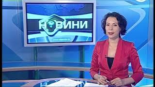 """Объектив-новости"" 31 января 2020"