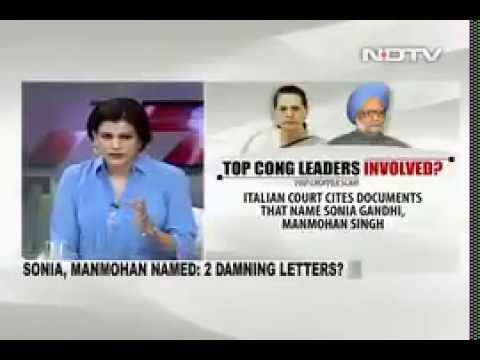 Sonia took bribe to give free passage to Italian Marines