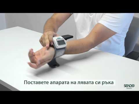 Инструменти за измерване на LD-LD-70 71 кръвно налягане