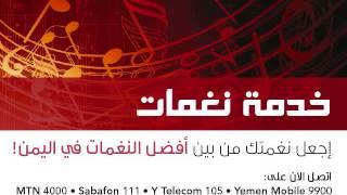 اغاني حصرية قلبي وقلبك رامي عياش تحميل MP3