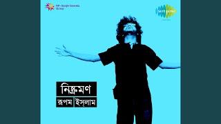 "Video thumbnail of ""Rupam Islam - Kisher Aaral"""