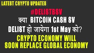 Will Binance Delist BSV on 1st May? BTC Updates. Crypto Economy Will Replace Global Economy Soon