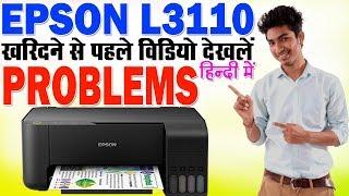l3150 epson printer problems - Thủ thuật máy tính - Chia sẽ kinh