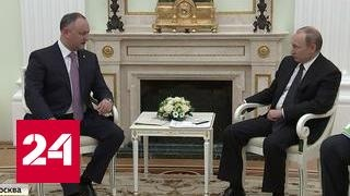 Президент Додон снова в Москве: что изменилось с первой встречи с Путиным