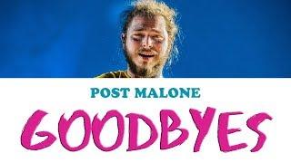 Goodbyes   Post Malone | Karaoke, Instrumental With Lyrics (ft. Young Thug)