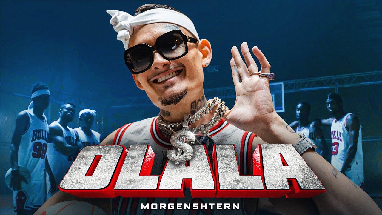 Morgenshtern — OLALA