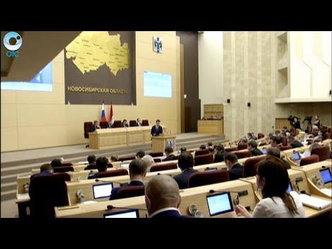 Более двухсот тысяч пенсионеров Новосибирской области получат льготы на взносы за капремонт!