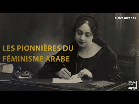 Exposition Les Divas du monde arabe - Les pionnières du féminisme arabe