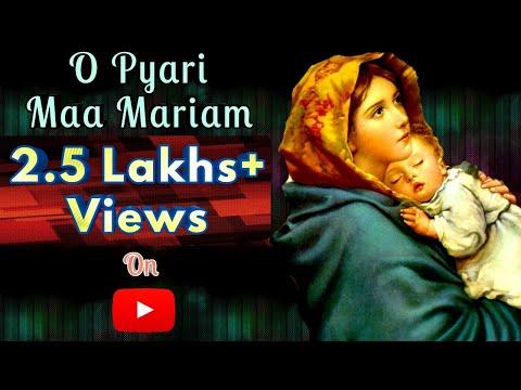 O Pyari Maa Mariam| ओ प्यारी माँ मरियम |Hindi Christian Devotional Song