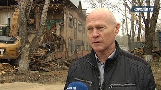 Ветхий дом №7 по улице Маяковского сегодня снесли, куда расселили жителей?