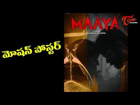 MAAYA Motion Poster | Radhika Jayanthi | Karthik | Raysun Productions |  TeluguOne Cinema