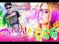 Desi Pila DJ... video download