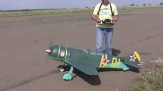 Неудачный взлёт модели Ла-7