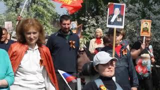Пушкино, мкр Звягино, БЕССМЕРТНЫЙ ПОЛК, 9 мая 2019 г.