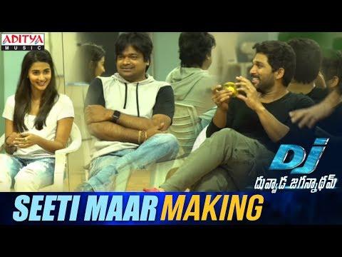 Seeti Maar Song Making from Duvvada Jagannadham