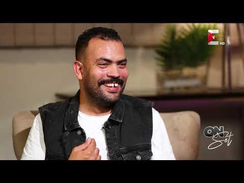 خالد عليش يتحدث عن حلمه الذي حققه عادل إمام