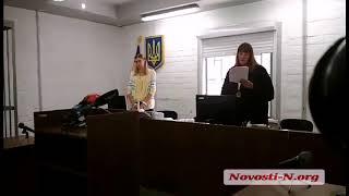 """Видео """"Новости-N"""": В Николаеве пенсионера, стрелявшего в детей, отправили в СИЗО"""