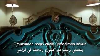 Eksik   Mustafa Ceceli & Elvan Günaydın  مصطفى جيجلي مترجمة للعربية